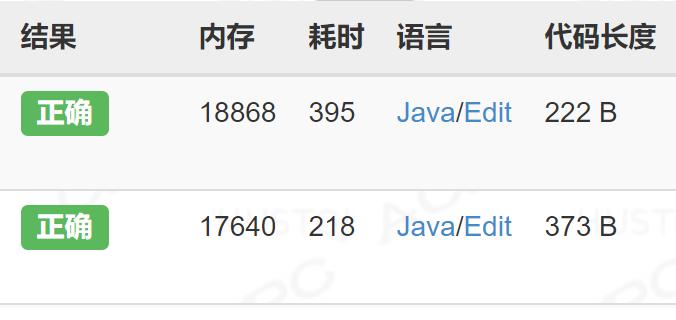 Java输入输出优化